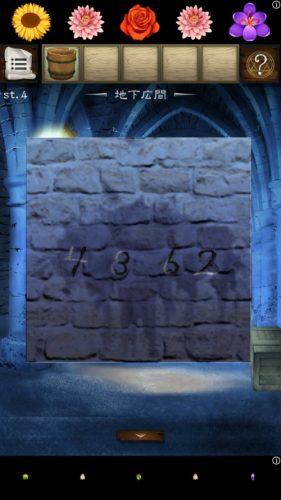 古城からの脱出 攻略 057