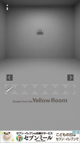 黄色い部屋からの脱出3 攻略 066