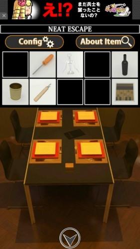 夜景の見えるレストラン 攻略 ニートエスケープ (138)