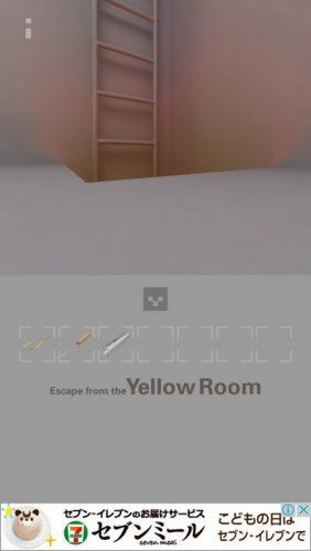黄色い部屋からの脱出3 攻略 114