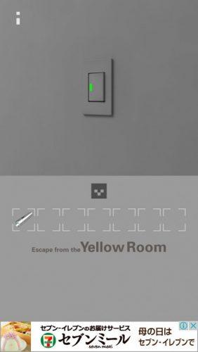 黄色い部屋からの脱出3 攻略 150