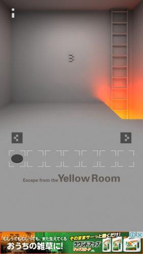 黄色い部屋からの脱出3 攻略 020