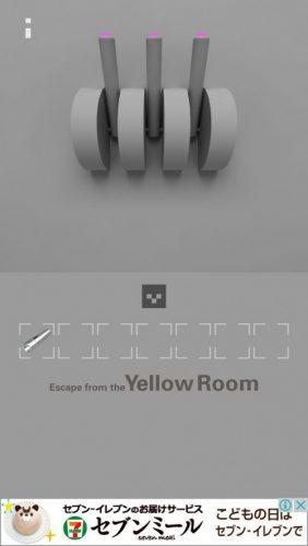 黄色い部屋からの脱出3 攻略 067