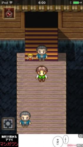 2D脱出アドベンチャー Rooms Quest 2 攻略 273