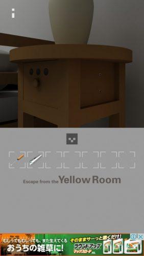 黄色い部屋からの脱出3 攻略 093