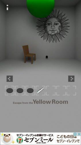 黄色い部屋からの脱出3 攻略 056