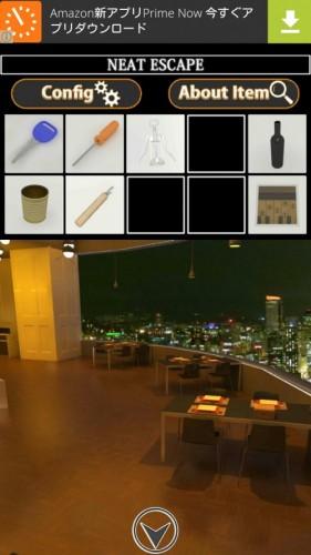 夜景の見えるレストラン 攻略 ニートエスケープ (118)