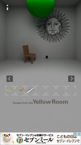 黄色い部屋からの脱出3 攻略 122