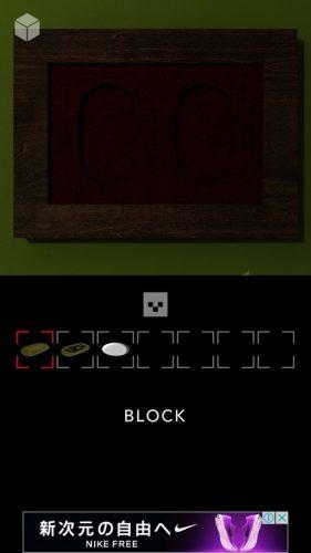 「ブロック」 (40)