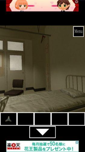 保健室からの脱出 (54)