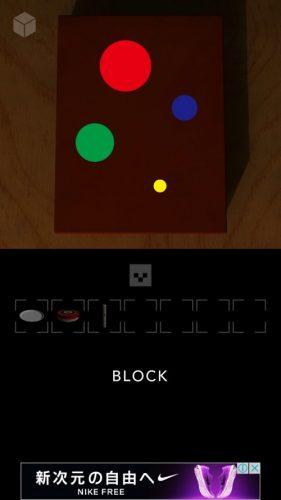 「ブロック」 (50)