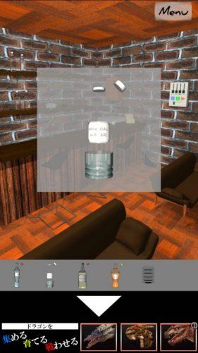 Casual Bar 無料で遊べる簡単新作パズルゲーム (94)