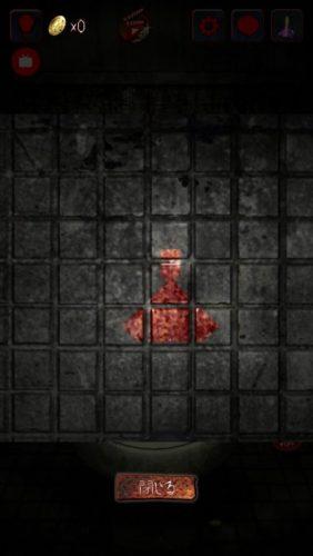赤い女 攻略 129