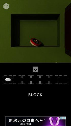 「ブロック」 (42)