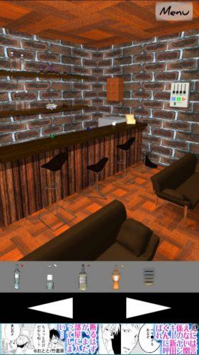 Casual Bar 無料で遊べる簡単新作パズルゲーム (83)