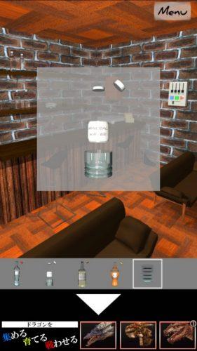 Casual Bar 無料で遊べる簡単新作パズルゲーム (93)