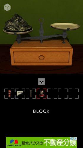 「ブロック」 (63)