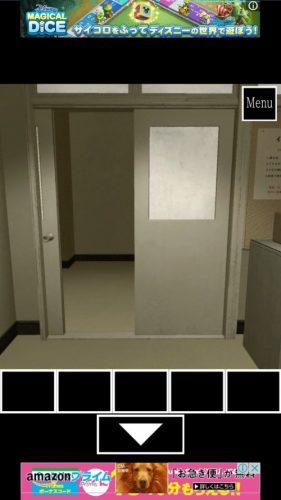 保健室からの脱出 (91)