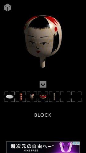 「ブロック」 (53)