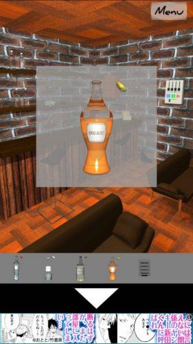 Casual Bar 無料で遊べる簡単新作パズルゲーム (90)