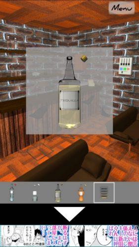 Casual Bar 無料で遊べる簡単新作パズルゲーム (85)