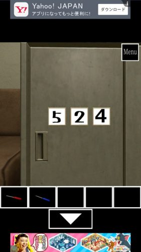 保健室からの脱出 (39) - コピー