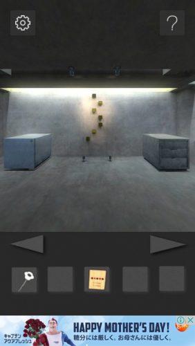 打放しコンクリートの部屋からの脱出 攻略 017