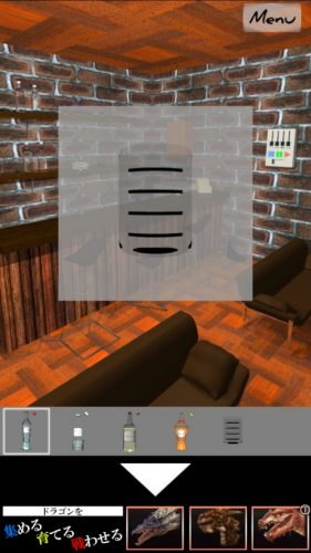 Casual Bar 無料で遊べる簡単新作パズルゲーム (95)