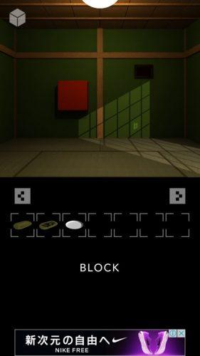 「ブロック」 (39)