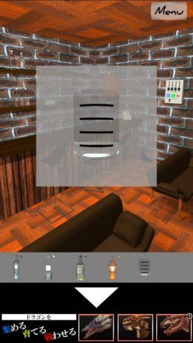 Casual Bar 無料で遊べる簡単新作パズルゲーム (96)