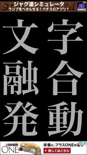 『文字部屋脱出』 ~文字が鍵を握る無料謎解き~ (95)