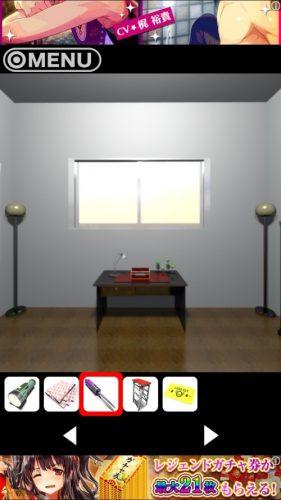 MONSTER ROOM (127)