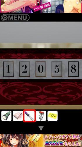 MONSTER ROOM (132)