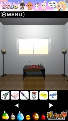 MONSTER ROOM (137)
