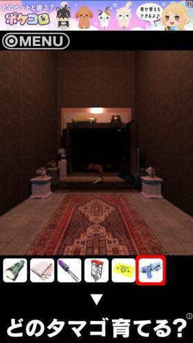 MONSTER ROOM (151)