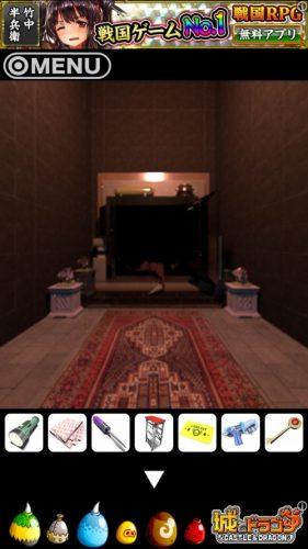 MONSTER ROOM (154)