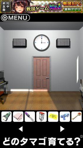 MONSTER ROOM (157)