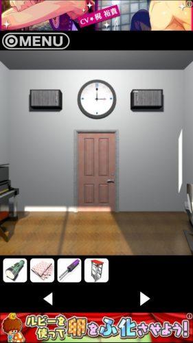 MONSTER ROOM (59)