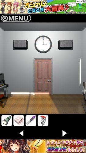 MONSTER ROOM (62)