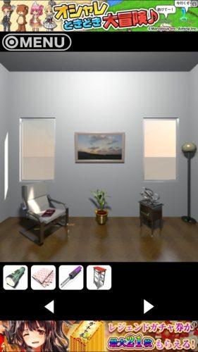 MONSTER ROOM (63)