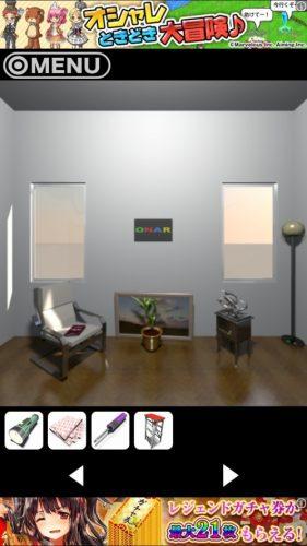 MONSTER ROOM (66)
