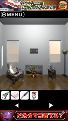 MONSTER ROOM (69)