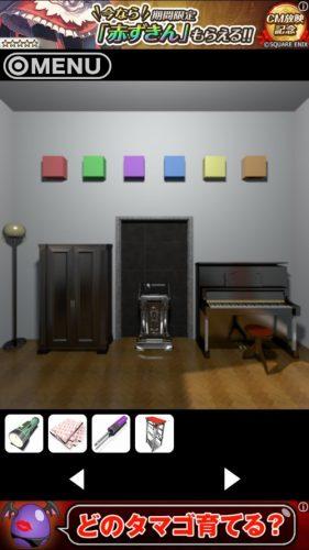 MONSTER ROOM (70)