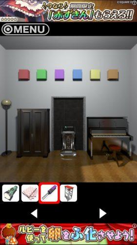MONSTER ROOM (78)