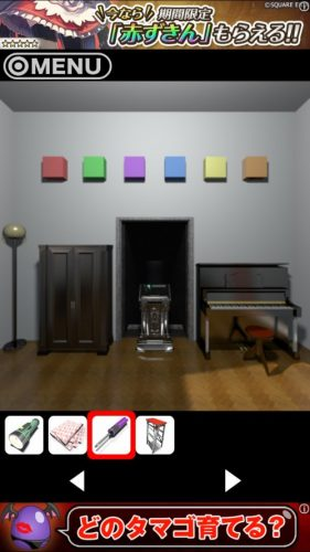 MONSTER ROOM (81)