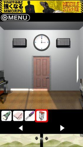 MONSTER ROOM (82)