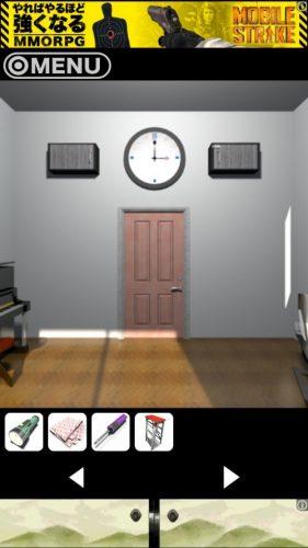 MONSTER ROOM (84)