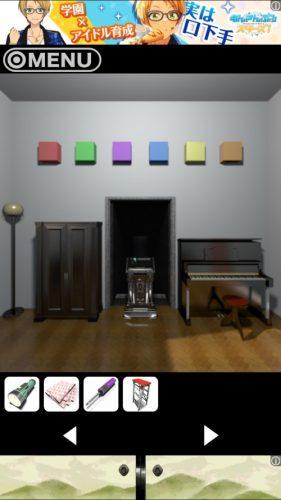 MONSTER ROOM (85)