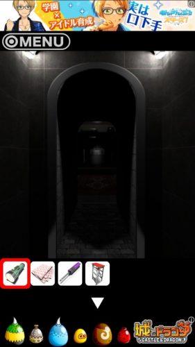 MONSTER ROOM (88)