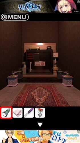 MONSTER ROOM (92)